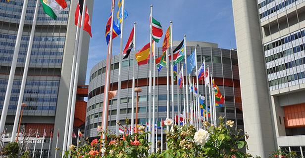 UNO CITY(国連都市)