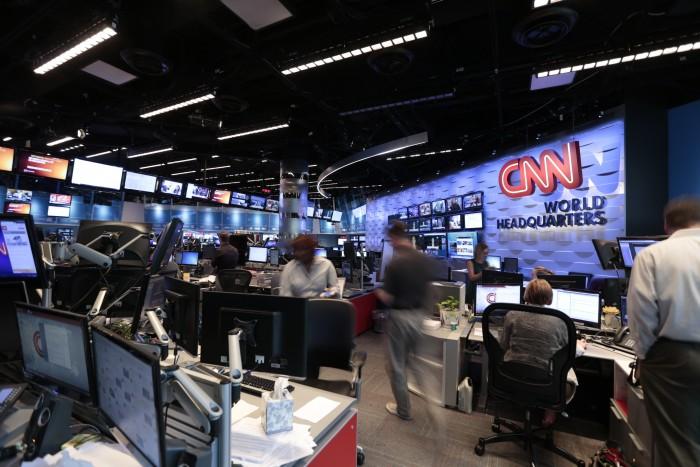 CNN Center(CNNセンター)