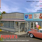 peppersdrive
