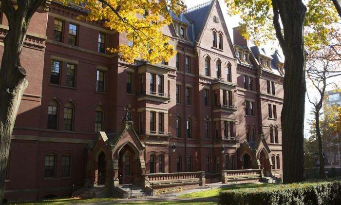 Harvard University(ハーバード大学)