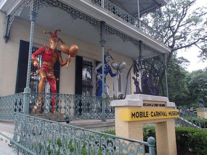 Mobile Carnival Museum(モービルカーニバルミュージアム)