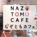 nanbanazotomo