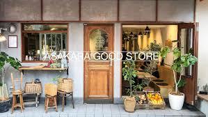 ASAKARA GOOD STOR