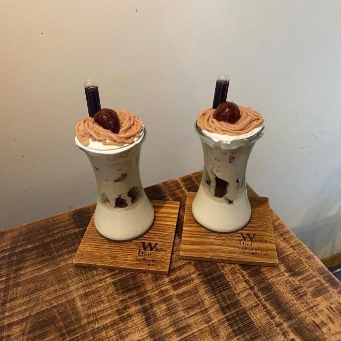 Whitebird coffee stand