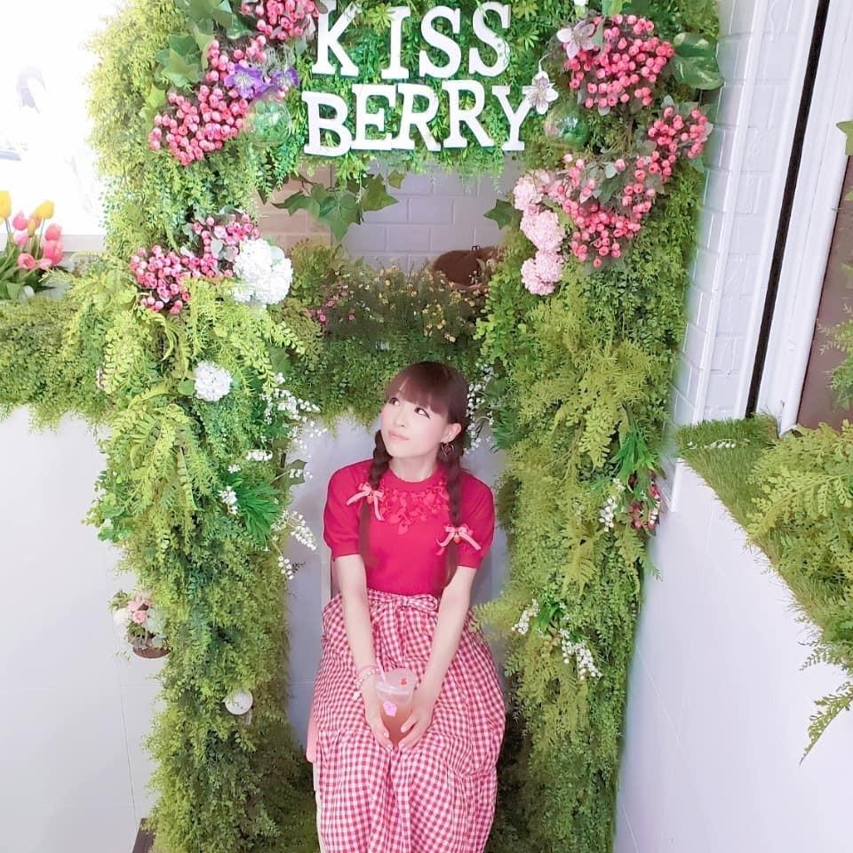 kiss berry