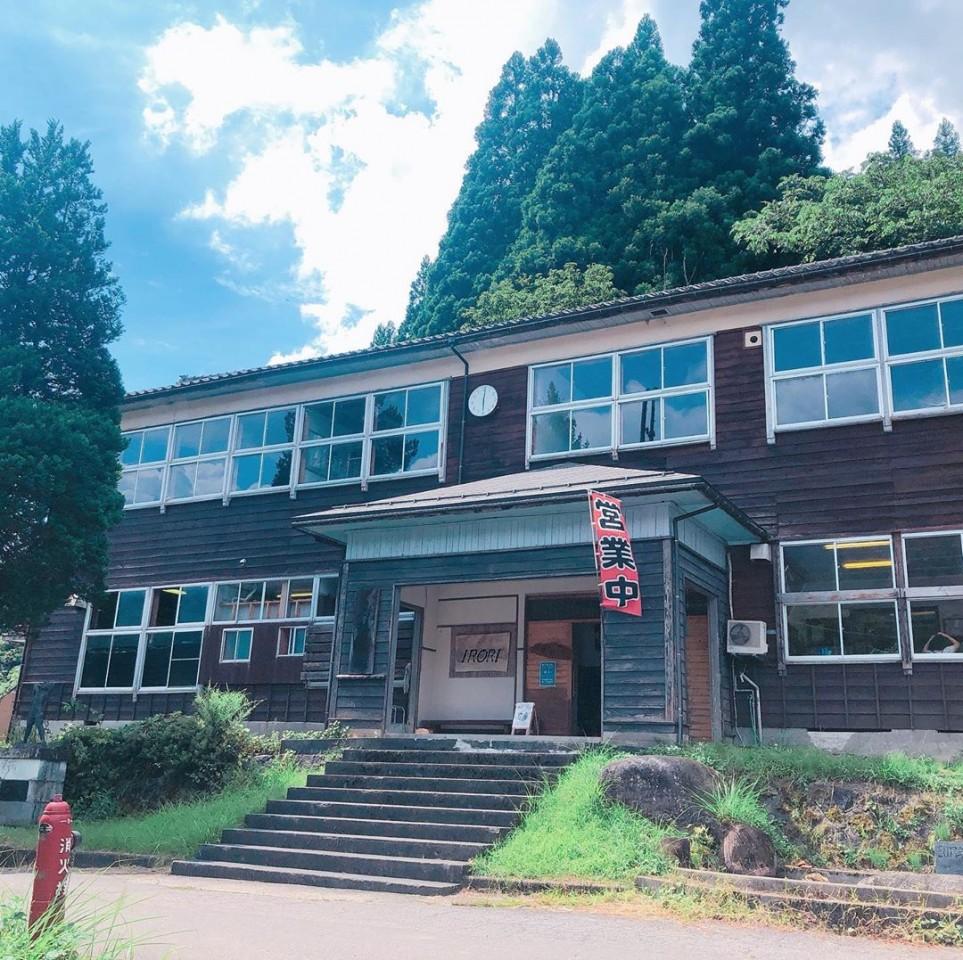 山のおいしさ学校 食堂IRORI