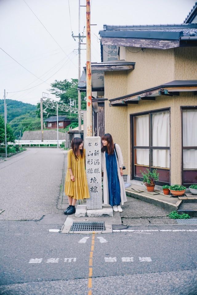山形県・新潟県境標