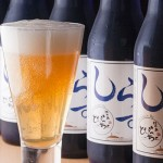 shounan_07_shirasubeer