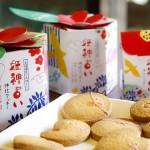 tamatukuri14_cookie