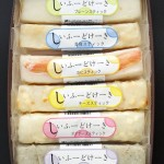 iwaki_05_seafoodcake